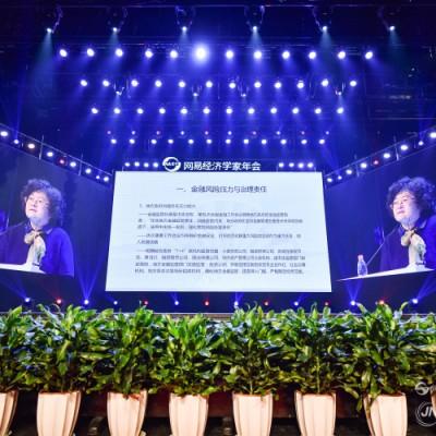 成都会务服务有限公司专业组织大型会议策划