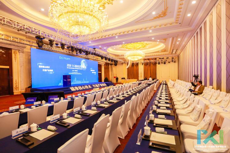 活动策划公司办大型会议需要注意哪些问题?