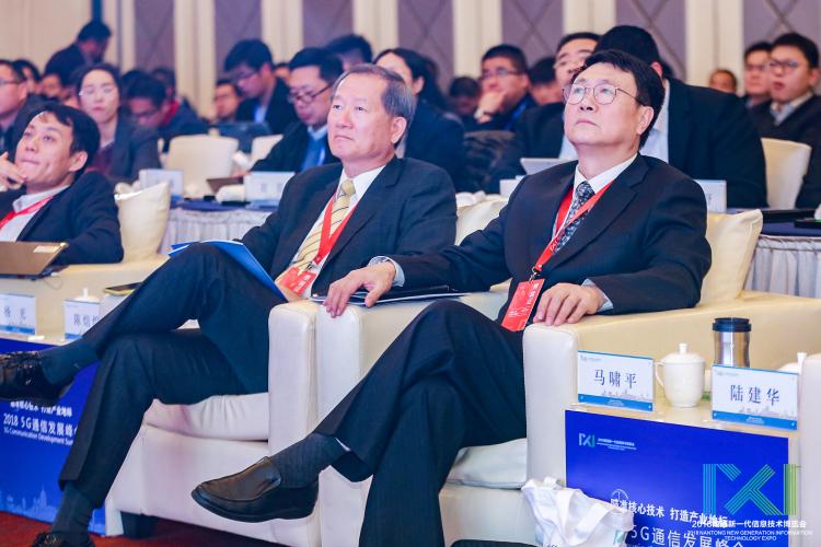 成都发展峰会会议策划公司