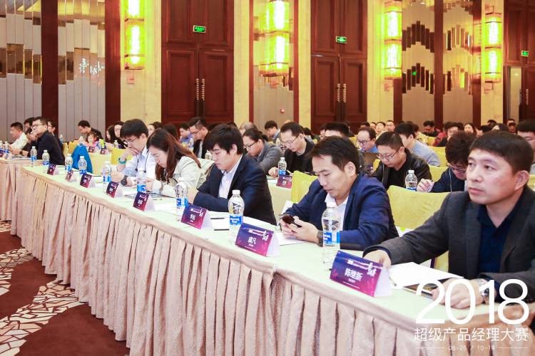 成都会议公司产品经理招商大会总决赛