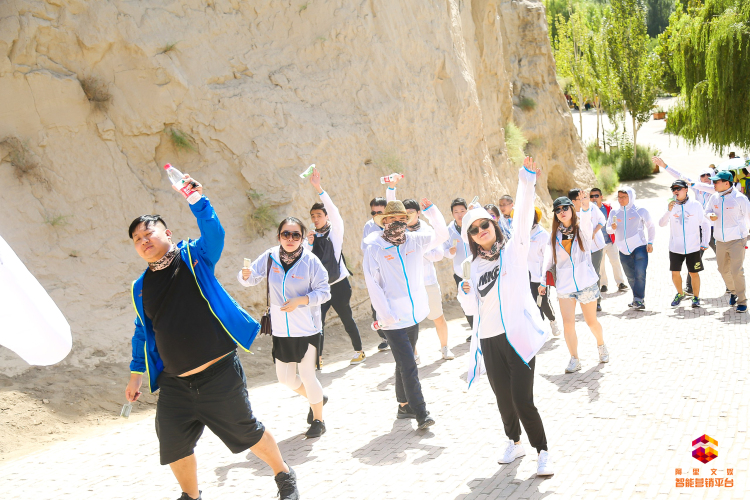 成都会务公司策划管理徒步旅游誓师大会