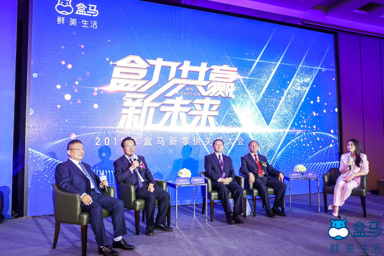 成都供应商启动大会会务策划公司