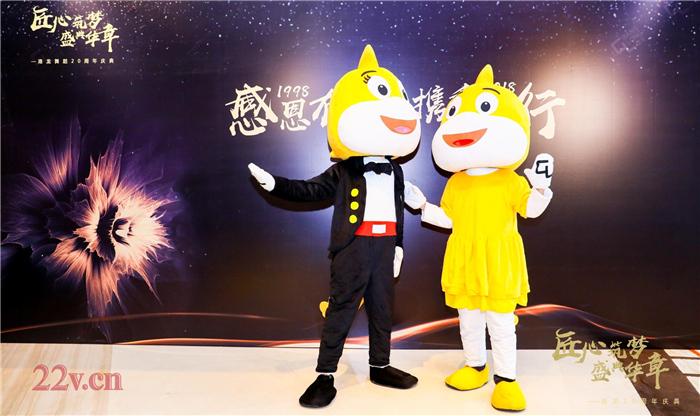 成都庆典公司_20周年庆_二十周年庆典_活动策划