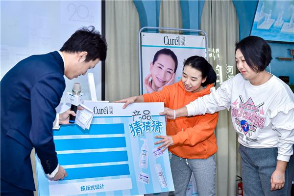 新品线下交流会_品鉴会_体验会议_活动策划公司