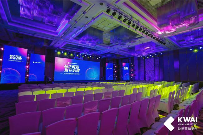 营销型会议策划_成都会议服务公司