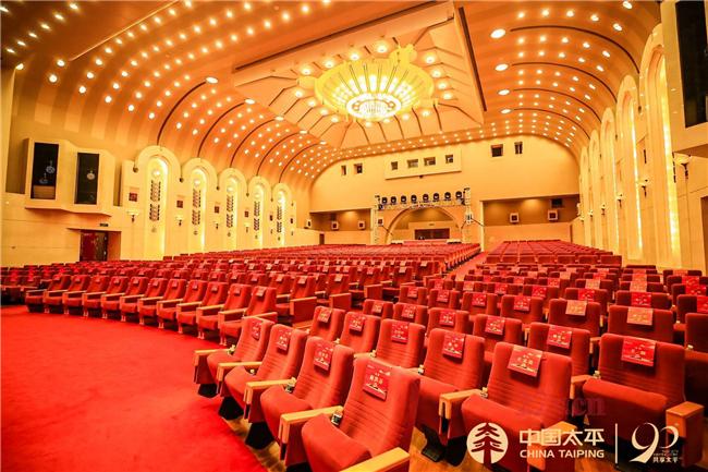 人民大会堂会议策划-成都会务公司