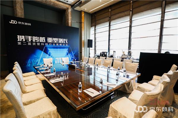 大型峰会论坛会议策划
