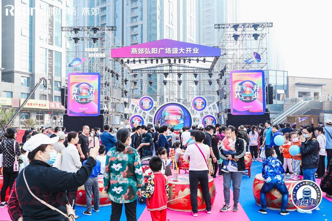 大型商业综合体开业庆典