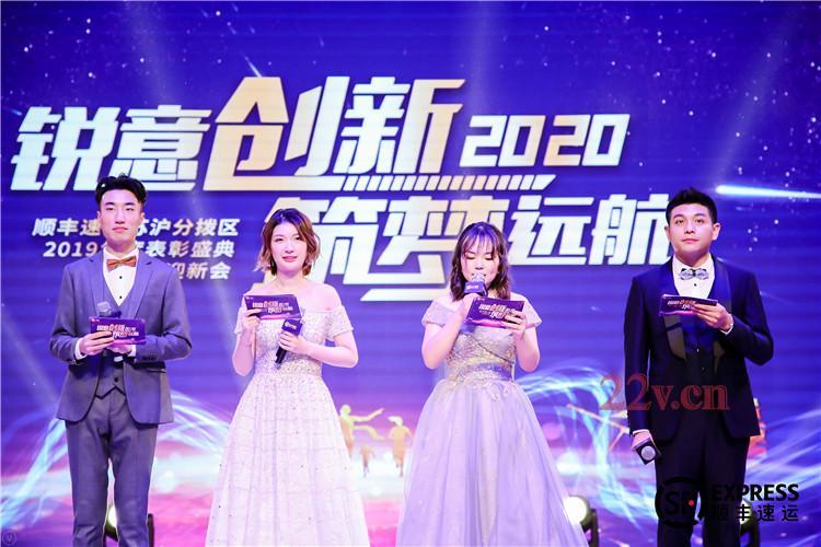 年会迎新晚会员工表彰盛典-成都年会策划公司推荐