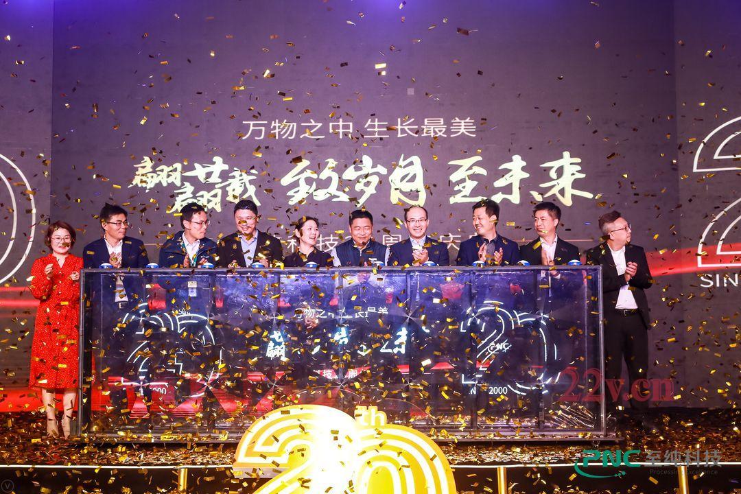 公司二十周年庆典活动策划方案推荐