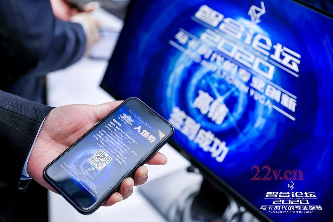 成都峰会会务策划专业公司推荐方案