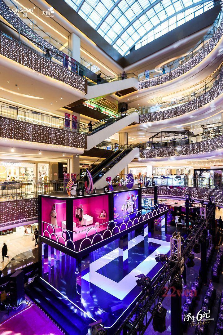 大型卖场商业综合体周年庆活动策划时尚布置方案推荐