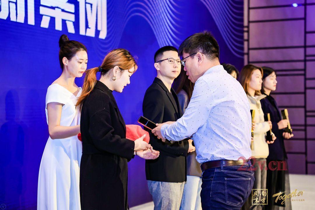 年度盛典-品牌峰会-颁奖晚会-活动策划方案推荐