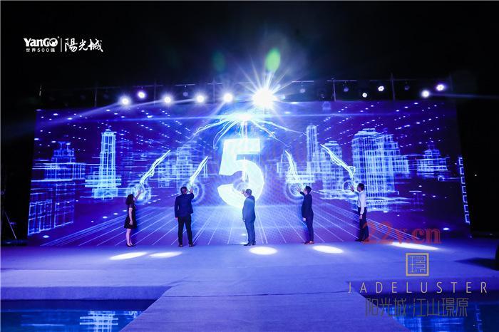 四川成都房地产品牌发布会活动策划公司
