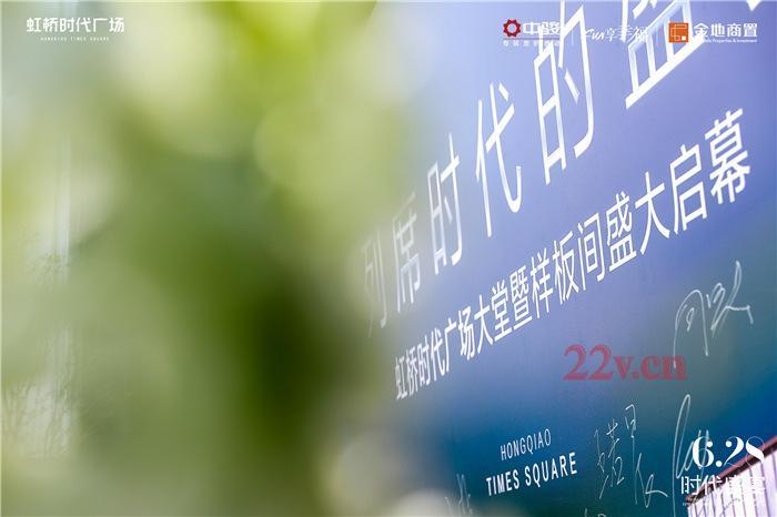 四川成都房地产活动策划