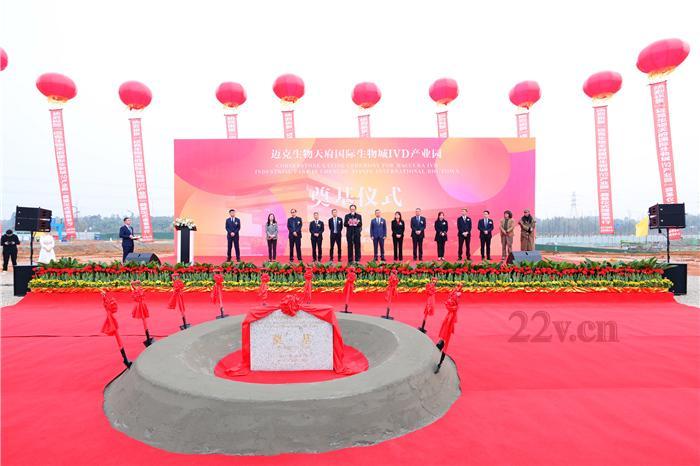 成都空飘升空气球-彩虹拱门-团结柱-落地球-道旗-各种庆典物料租